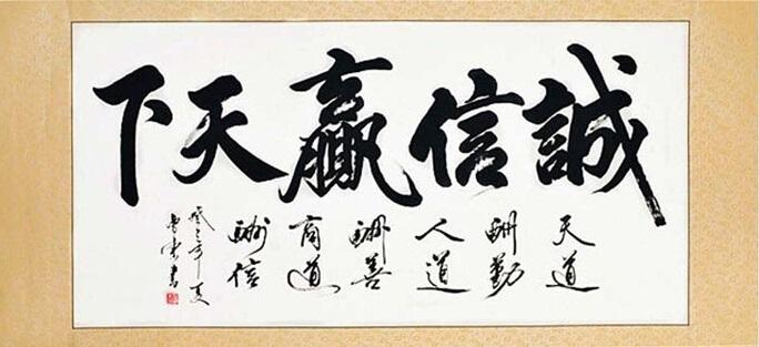 书画定制 书画装裱培训,字画装裱培训丨中国书画装裱 培训 基地